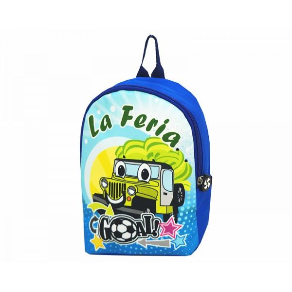 Детский рюкзак Рд-07_1
